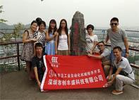 创丰盛员工桂林游玩