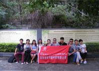 创丰盛2015年桂林之旅
