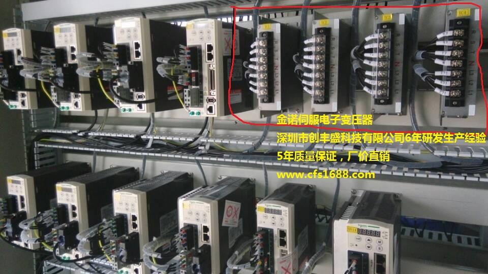 金诺伺服电子变压器成功应用于蒙牛牛奶纸箱生产设备